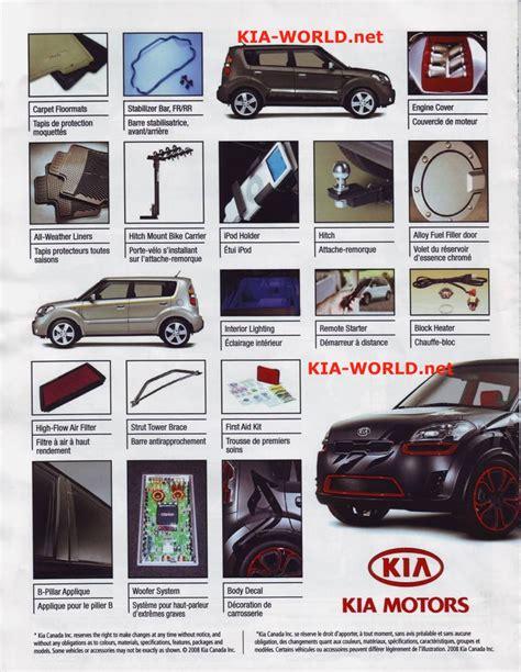 Kia Parts Accessories Image Gallery Kia Soul Accessories Catalog