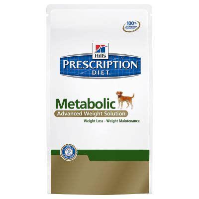 weight management nch hill 180 s prescription diet metabolic weight management
