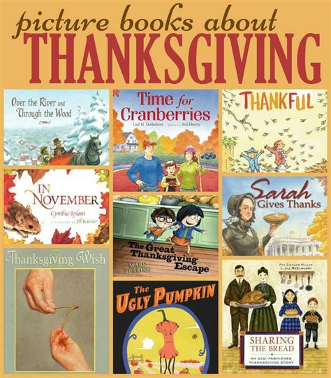 picture books about family traditions thanksgiving picture books that celebrate family