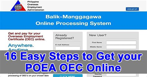 16 Easy Steps to Get POEA OEC Online, Requirements