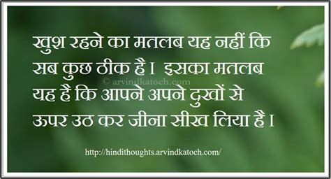 biography definition in hindi thoughts quotes in hindi images