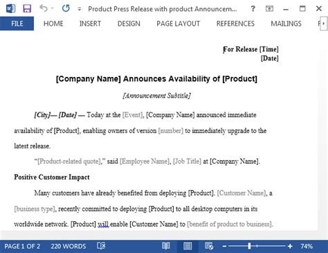 product press release with product announcement template