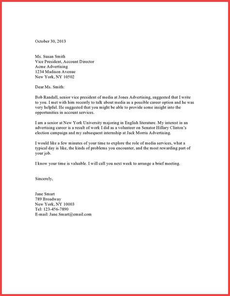 easy cover letter examples memo