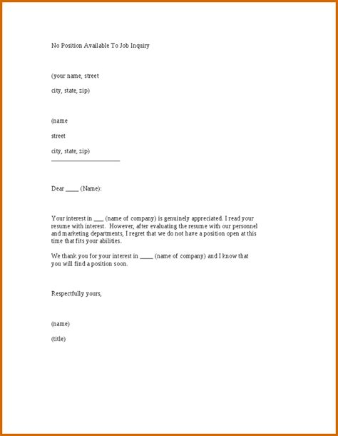 Inquiry Volunteer Letter 10 Inquiry Email Template Lease Template