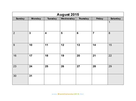 August 2015 Printable Calendar 7 Best Images Of Aug 2015 Calendar Printable Template