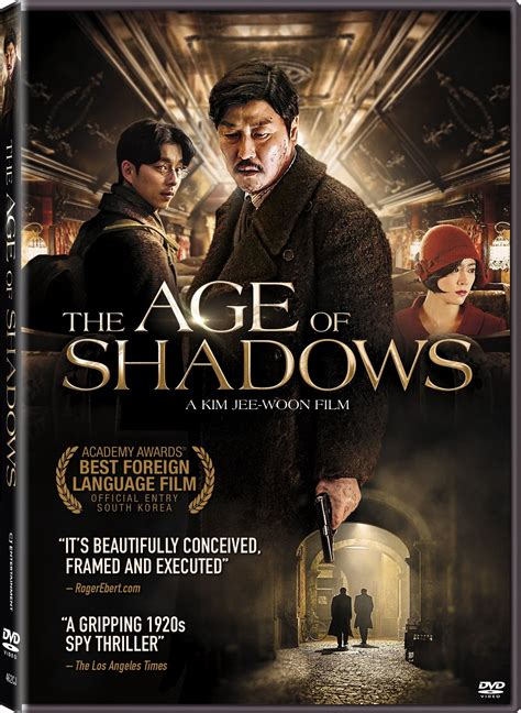 The Of Shadows the age of shadows dvd release date may 2 2017