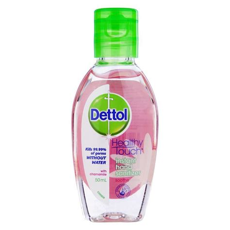 Dettol Sanitizer 50 Ml 8993560027247 dettol instant sanitizer chamomile 50ml