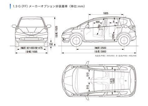 Honda Fit Interior Dimensions by Exterior Measurements Of Honda Fit Autos Post