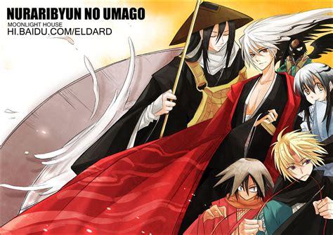 rise of the yokai clan top nura rise of the yokai clan yuki onna wallpapers