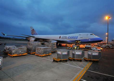 air freight 171 samar logistics inc