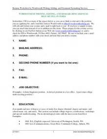 the how to fill up a resume resume format web