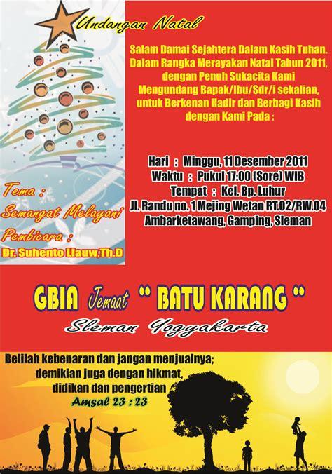 template undangan baptisan undangan natal gbia gereja baptis independen alkitabiah