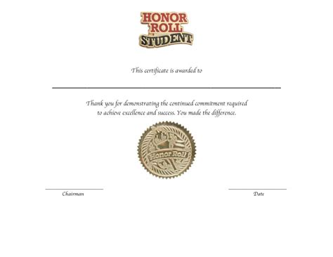 printable honor roll awards school certificates templates 2016