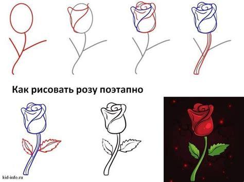 imagenes de flores rojas para dibujar como dibujar rosas rojas realistas