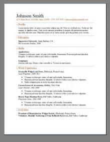elegant resume template package templates resume