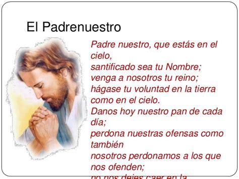 orar con el padre el padrenuestro