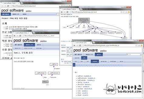 latex tutorial in pdf latex to pdf doxygen blogsset