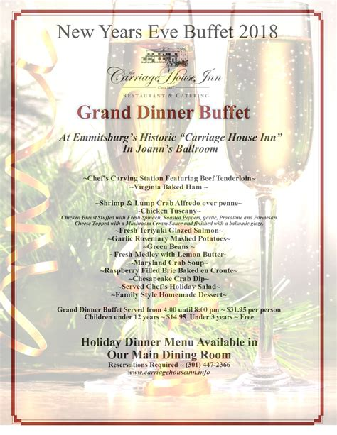 carriage house inn new years the carriage house inn restaurant catering