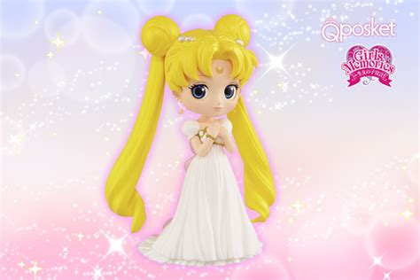 Qposket Sailor Moon princess serenity q posket figure from banprestosailor moon collectibles