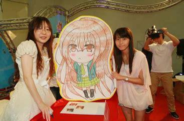 Majalah Nakayoshi 23 hazelnut chan corner juni 2013