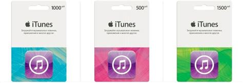 Itunes Gift Card App Store - buy itunes gift card russia 3000r itunes store app sto and download