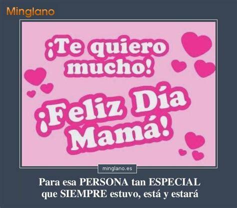imagenes feliz dia madre para facebook frases para el d 205 a de la madre para facebook