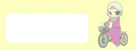edit nama doodle nabiha zaidi 12 01 2012 01 01 2013