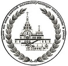 consolato russo venezia consolato russo ancona