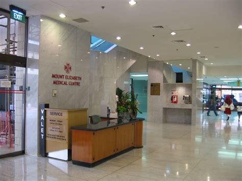 Home Design Center Ct file mount elizabeth medical centre 2 oct 06 jpg wikipedia