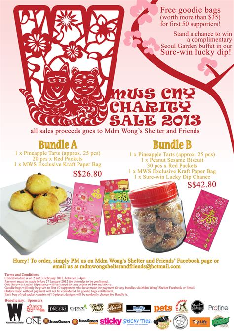 new year goodies list new year goodies from madam s wong shelter and