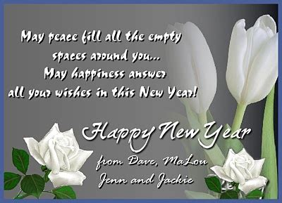 123greetings new year cards new year cards new year cards by 123greetings