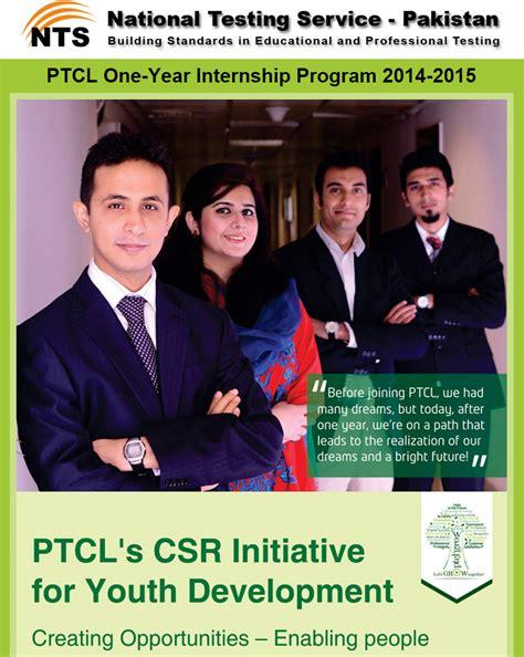 ptcl internship program 2014 2015 nts test sle paper