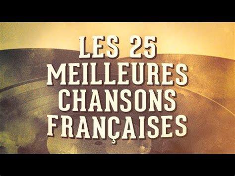 francoise hardy youtube greatest hits les 25 meilleures chansons fran 231 aises vol 1 album vid 233 o