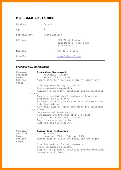 exle of a cv layout south africa 6 exle of south african cv teller resume