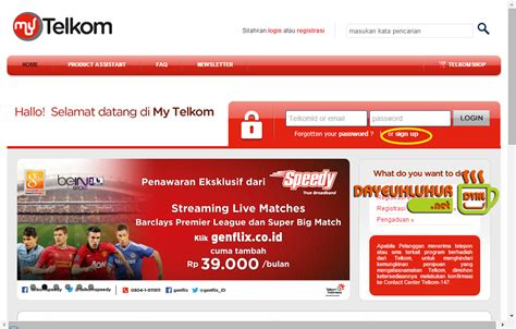 Wifi Telkom Speedy cara daftar wifi id menggunakan telkom id speedy dayeuhluhur