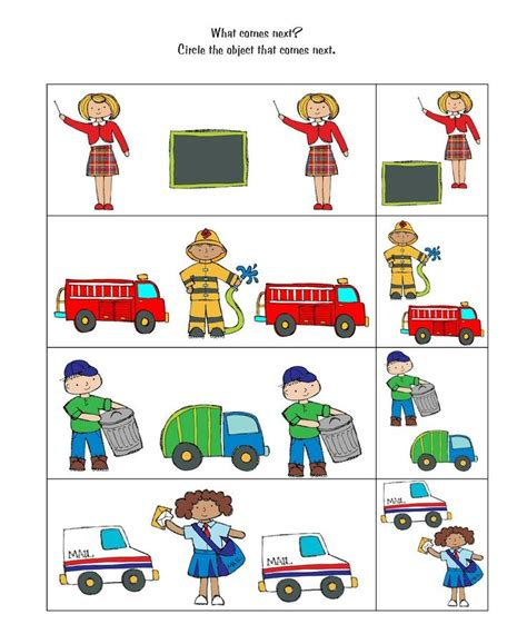 pattern cutting teaching jobs community worksheets for kindergarten 1000 images about