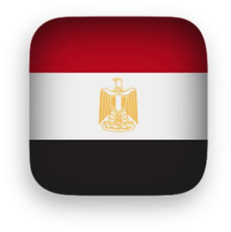 animated egypt flags egyptian clipart