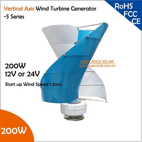 vertical axis wind turbine generator vawt 200w 12 24v s