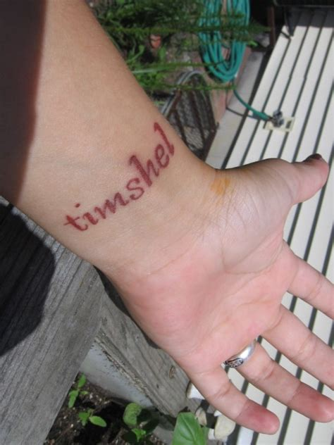 timshel tattoo timshel contrariwise literary tattoos