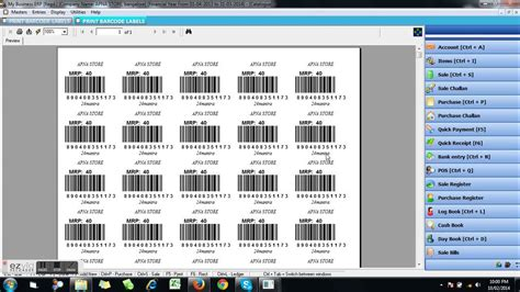 software pembuat label barcode speed plus erp software print barcode labels using