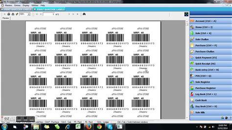 software pembuat label barcode speed plus erp software print barcode labels using