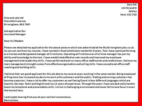 Cover Letter Exle Assistant Manager How To Get A Covering Letter Exles For Assistant