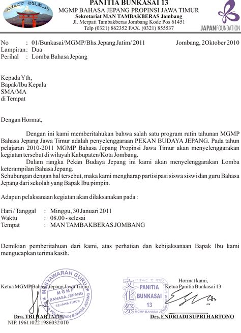 undangan bunkasai jan 2011 dan pertemuan mgmp bulan