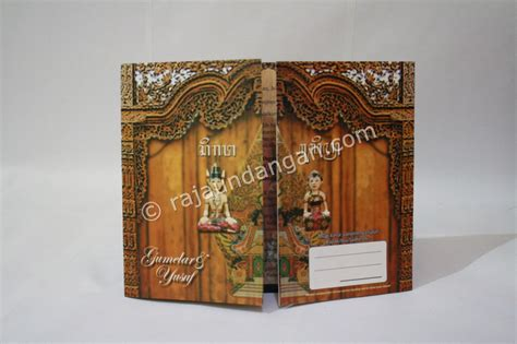 desain undangan pernikahan adat jawa undangan softcover gumelar dan yusuf motif gebyok jawa