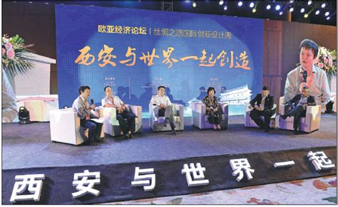 experts  industrial leaders discuss design concepts
