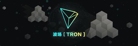 alibaba cryptocurrency tron trx the up and comer cryptocurrency for alibaba