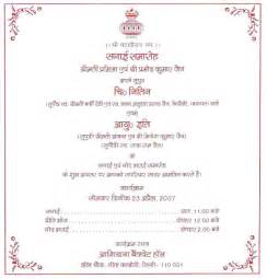 wedding invitation language