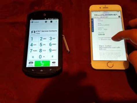 unlock pattern kyocera how to unlock kyocera phone by unlock code unlocking