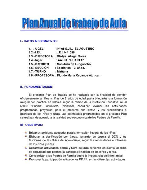 carpeta pedagogica de primaria documentos documentos de carpeta pedagogica