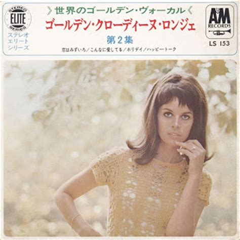 claudine longet i love how you love me claudine released claudine longet quot vol 2 quot 1968 king a